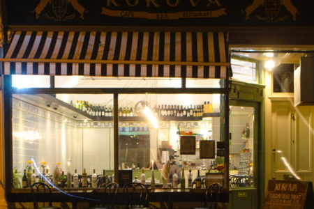 Korova | The Restaurant Club