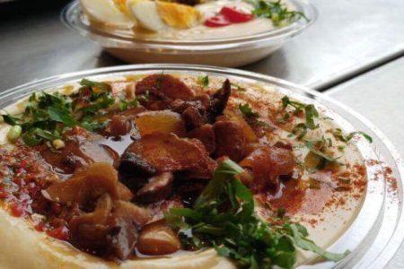 Hummus Lina | The Restaurant Club